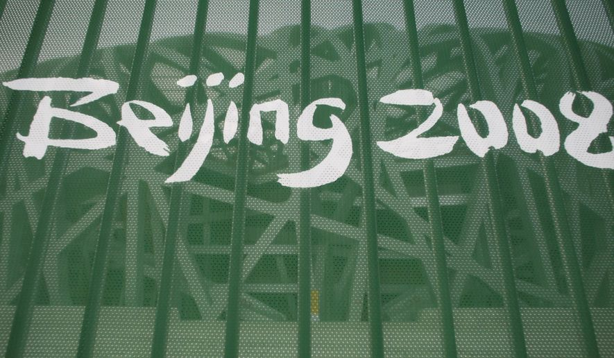"FILE - In this Aug. 7, 2008 file photo a protective fence shows a Beijing 2008 logo outside the National Stadium, known as the ""Birds Nest"", in Beijing. The IOC said Wednesday, May 17, 2016 31 athletes in six sports have tested positive in reanalysis of their doping samples from the 2008 Beijing Olympics. The International Olympic Committee said it has opened disciplinary proceedings against the unidentified athletes from 12 countries.  (AP Photo/Petr David Josek, file)"