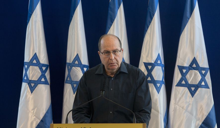 Israel's Defense Minister Moshe Yaalon, speaks during a press conference at the Defense Ministry in Tel Aviv, Israel, Friday, May 20, 2016. (AP Photo/Sebastian Scheiner)
