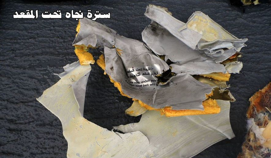 This picture posted Saturday, May 21, 2016, on the official Facebook page of the Egyptian Armed Forces spokesman shows a life vest from EgyptAir flight 804. (Egyptian Armed Forces via AP)