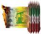 5_312016_flag-of-hezbollah8201.jpg
