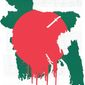 Illustration on Islamic terrorism in Bangladesh by Linas Garsys/The Washington Times