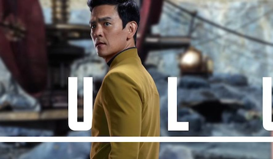 "John Cho stars as ""Sulu"" in Paramount Pictures' 2016 ""Star Trek Beyond."" (YouTube, Paramount Pictures)"