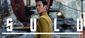 Sulu Star Trek.jpg