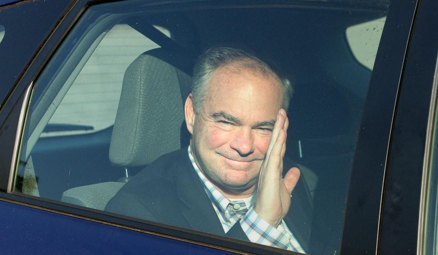 Virginia Senator Tim Kaine, a leading contender to be Democratic presidential candidate Hillary Clinton's pick for vice president, waves to the crowd before attending a private fundraiser event in Newport, RI hosted by fellow Democratic Senator Jack Reed of Rhode Island. (Bob Breidenbach /Providence Journal via AP)