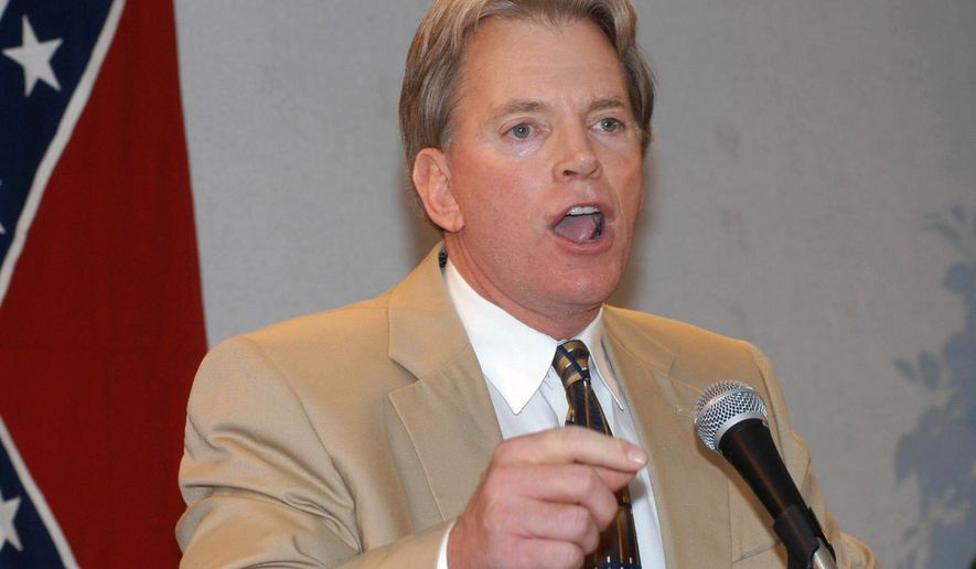 FILE - In this May 29, 2004, file photo, former Ku Klux Klan leader David Duke speaks to supporters in Kenner, La. Duke said he plans to run for U.S. Senate in Louisiana. Duke's announcement came Friday, July 22, 2016, on his website. (AP Photo/Burt Steel, File)