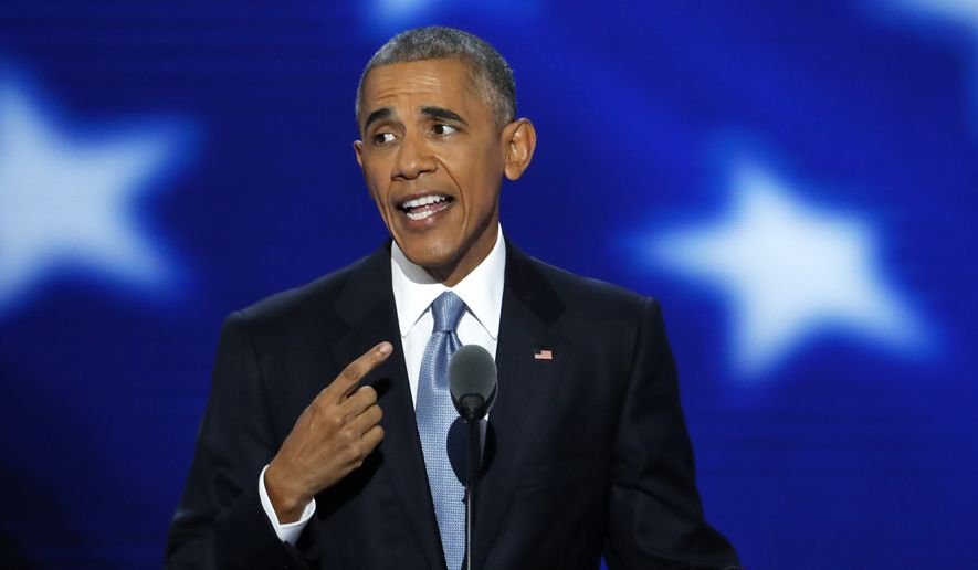 President Barack Obama speaks during the third day of the Democratic National Convention in Philadelphia , Wednesday, July 27, 2016. (AP Photo/J. Scott Applewhite)