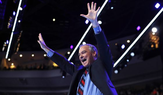 Democratic vice presidential candidate, Sen. Tim Kaine, D-Va., waves after speaking to delegates during the third day session of the Democratic National Convention in Philadelphia, Wednesday, July 27, 2016. (AP Photo/Carolyn Kaster)
