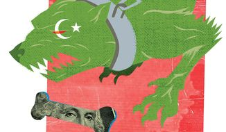 Illustration on the relationship between Pakistani government corruption and the rise of Islamist violence by Linas Garsys/The Washington Times