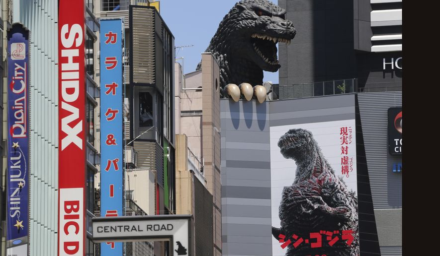 Image result for cnn godzilla honored in tokyo