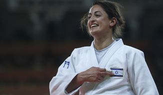 Israel's Yarden Gerbi reacts after winning the bronze medal of the women's 63 kg judo competition at the Rio 2016 Olympics Games in Rio de Janeiro on Tuesday. (Rex Features via Associated Press)