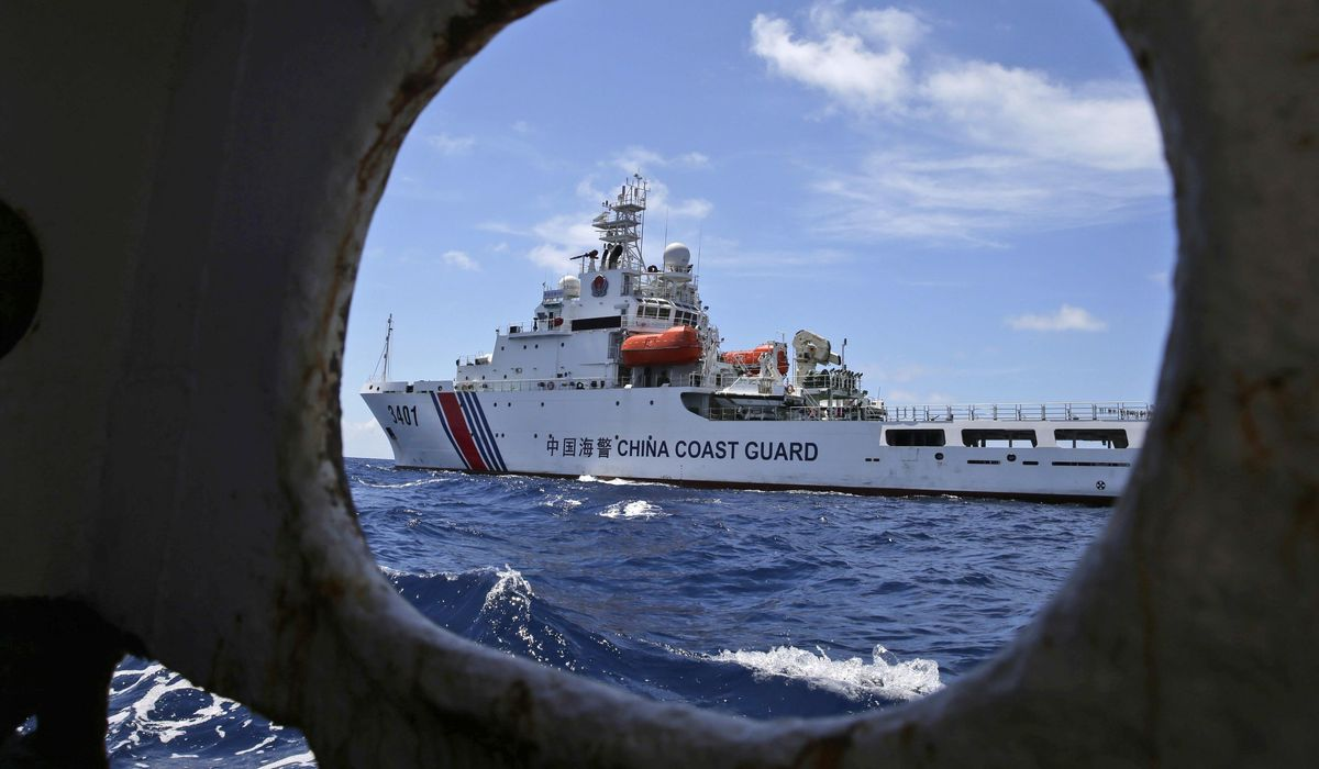 U.S. voices concerns on new China maritime law