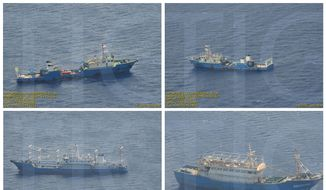 This combination of Sept. 3, 2016 photos provided by the Philippine Government shows what it says are surveillance pictures of Chinese coast guard ships and barges at the Scarborough Shoal in the South China Sea. China has built seven such islands in the disputed, resource-rich sea, alarming neighbors and rival claimants, including the Philippines. (Philippine Government via AP) ** FILE **