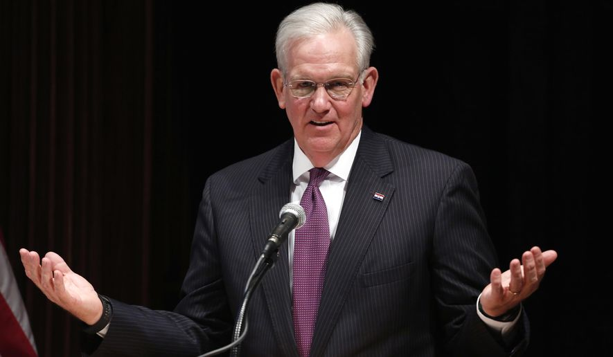 FILE - In this May 13, 2016, file photo, Missouri Gov. Jay Nixon speaks during a news conference at the conclusion of the legislative session at the Capitol in Jefferson City, Mo. Missouri lawmakers are set to expand Nixon's already historic status as the state's most overridden governor, a record the Democrat earned after years of clashing with a Legislature under virtually unchecked Republican control. Since Nixon took office in 2009, lawmakers have overridden 83 of his vetoes of bills and budget expenditures _ nearly four times the combined total of all other governors' overrides dating back to Missouri's territorial days in the early 1800s. (AP Photo/Jeff Roberson, File)