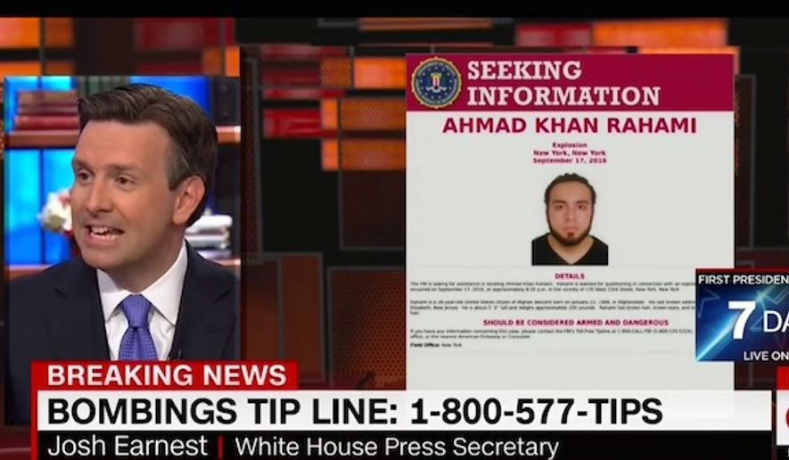 """White House Press Secretary Josh Earnest told CNN on Sept. 19, 2016, that America was in a """"narrative battle"""" with the Islamic State group. (CNN screenshot)"""