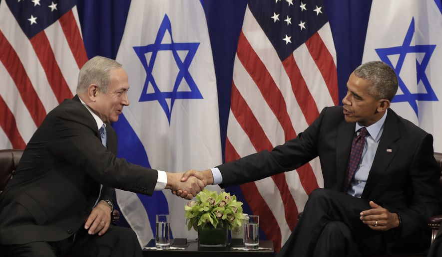 President Barack Obama shakes hands with Israeli Prime Minister Benjamin Netanyahu during a bilateral meeting at the Lotte New York Palace Hotel in New York,  Wednesday, Sept. 21, 2016. (AP Photo/Carolyn Kaster)