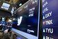 Financial Markets Wall Street.JPEG-c2788.jpg