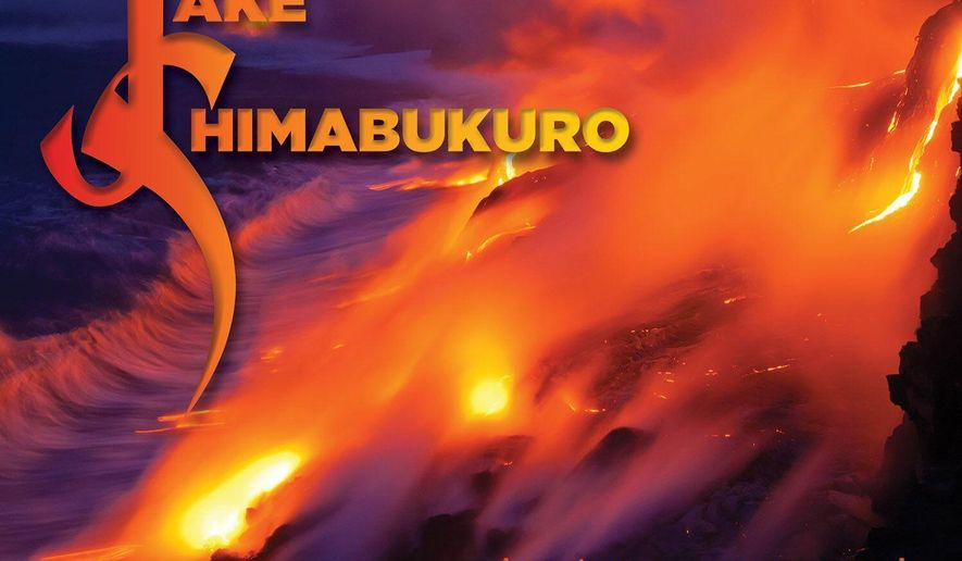 """This CD cover image released by JS Records shows """"Nashville Sessions,"""" the latest release by Jake Shimabukuro. (JS Records via AP)"""