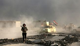 While Defense Secretary Ashton Carter prepared for his trip to Turkey, a senior Iraqi general on Wednesday called on Iraqis fighting for the Islamic State to surrender as a wide-scale operation to retake Mosul entered its third day. Story, A11. (Associated Press)