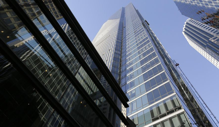 """In this photo taken Monday, Sept. 26, 2016, is the Millennium Tower in San Francisco. The 58-story building has gained notoriety in recent weeks as the """"leaning tower of San Francisco."""" It's not just leaning. It's sinking, too. And engineers hired to assess the problem say it shows no immediate sign of stopping. The sleek, mirrored high-rise that opened in 2009 as a haven for the city's well-heeled has sunk 16 inches and is leaning at least 2 inches toward other skyscrapers in the crowded downtown financial district. (AP Photo/Eric Risberg)"""
