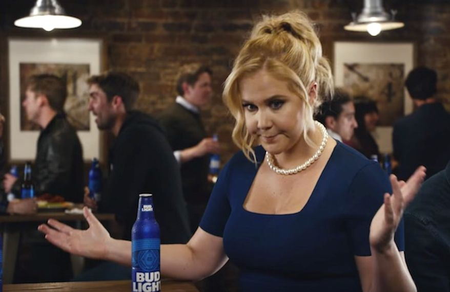 """Comedian Amy Schumer appears in the Bud Light commercial """"Equal Pay."""" (YouTube, Bud Light)"""