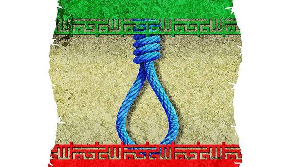 Murderous Iran Illustration by Greg Groesch/The Washington Times