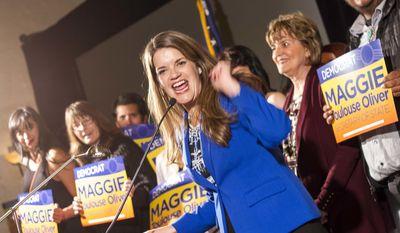 Maggie Toulouse Oliver, Secretary of State-elect, gives her acceptance speech at the New Mexico Democratic Party election night party Tuesday, Nov. 8, 2016 in Albuquerque, N.M. (AP Photo/Juan Labreche)