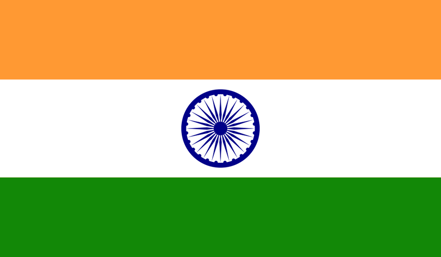 The flag of India. Via Wikimedia Commons.