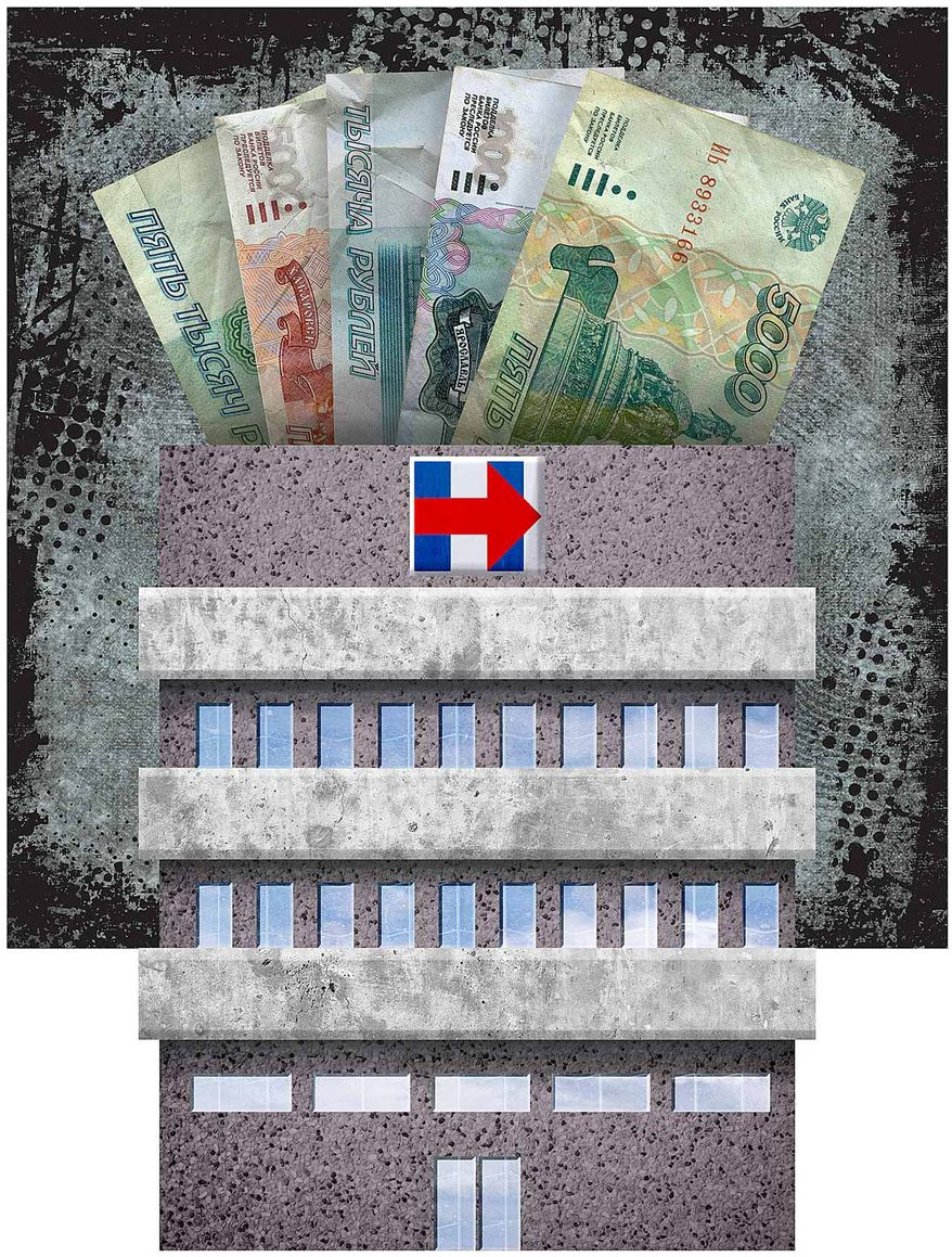 Russian Ties to the Clintons Illustration by Greg Groesch/The Washington Times