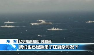 The Liaoning, China's sole aircraft carrier, held drills in the South China Sea before steaming through a restricted area in the strait between the mainland and Taiwan. (Associated Press)