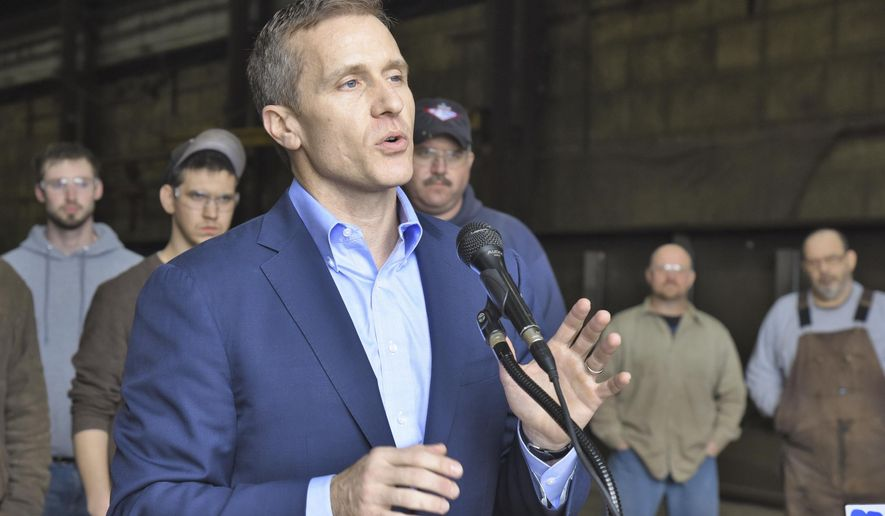 Using Delong's Steel in Jefferson City, Mo., as a backdrop, Gov. Eric Greitens speaks during a press conference Wednesday, Jan. 11, 2017, to announce his selection of Drew Erdmann as the state's first ever Chief Operating Officer. Greitens signed an executive order creating the COO position. (Julie Smith/News Tribune via AP)