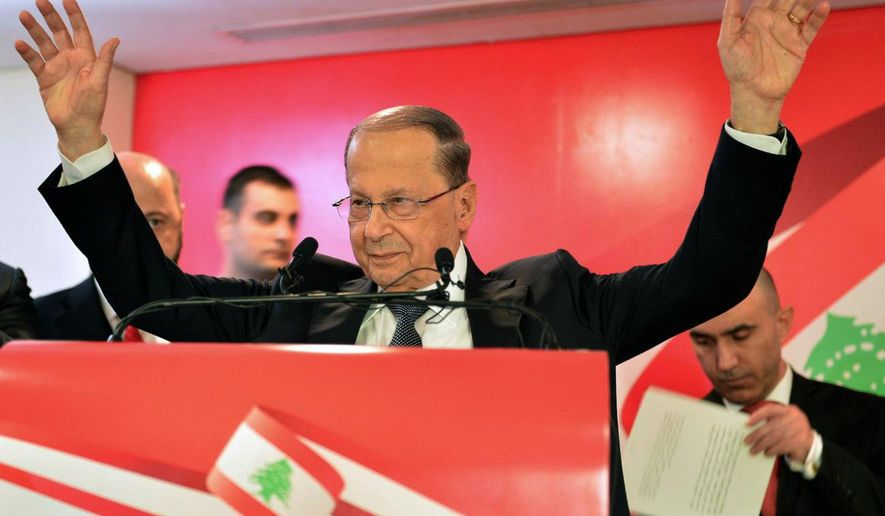 In this Tuesday Jan. 10, 2017 photo released by Saudi Press Agency, SPA, and made available today, President Michel Aoun of Lebanon, waves during his visit to the Lebanon embassy in Riyadh, Saudi Arabia. (Saudi Press Agency via AP)