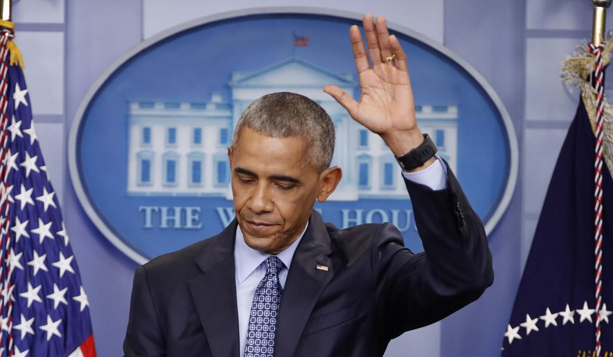 President Barack Obama waves at the conclusion of his final presidential news conference, Wednesday, Jan. 18, 2017, in the briefing room of the white House in Washington. (AP Photo/Pablo Martinez Monsivais)