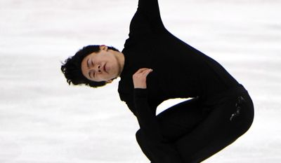 FILE - In this Oct. 9, 2016, file photo, Nathan Chen of the United States, performs during the men's free skating program at the Finlandia Trophy figure skating competition in Espoo, Finland. The 17-year-old's revelatory performance at last month's Grand Prix final in France has made him American figure skating's bright new star. (Martti Kainulainen/Lehtikuva via AP, File)