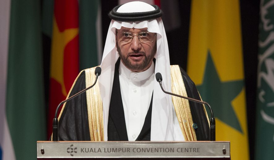 Yousef Bin Ahmad Al-Othaimeen, secretary-general of the Organization of Islamic Cooperation (Associated Press/File)