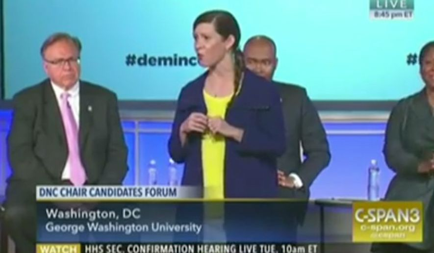 "Sally Boynton Brown, Idaho Democratic Party executive director, tells a crowd at George Washington University on Monday, Jan. 24, 2017, that her job is to make white people realize they have ""privilege."" (C-SPAN3)"