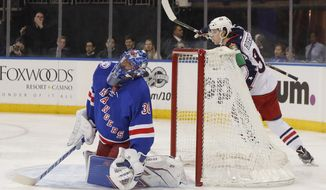 New York Rangers goalie Henrik Lundqvist (30) reacts after the Columbus Blue Jackets scored a goal during the first period of an NHL hockey game, Tuesday, Jan. 31, 2017, in New York. (AP Photo/Julie Jacobson)