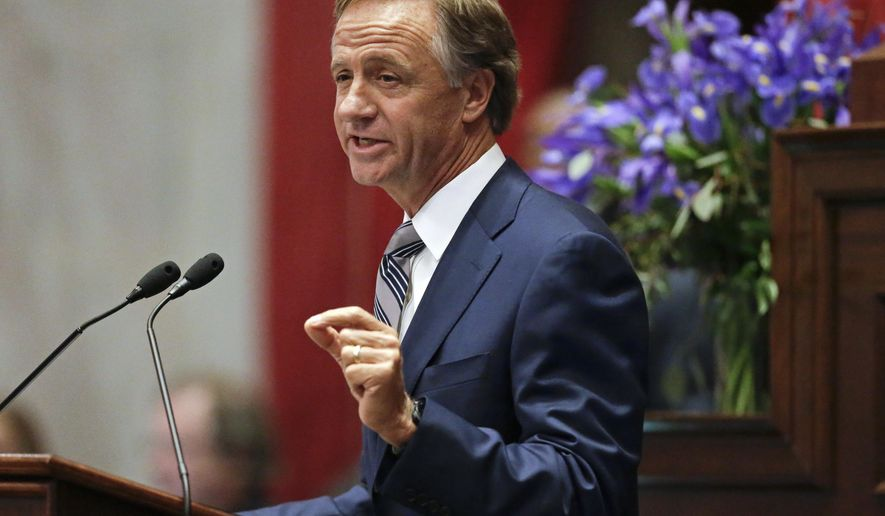 Gov. Bill Haslam gives his annual State of the State address to a joint convention of the Tennessee General, Assembly Monday, Jan. 30, 2017, in Nashville, Tenn. (AP Photo/Mark Humphrey)