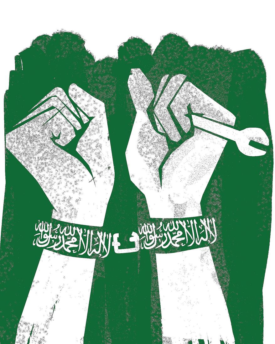 "Illustration on the realities confronting Saudi Arabia's ""industrial revolution"" by Linas Garsys/The Washington Times"