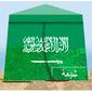 Illustration on the limitations of Saudi Arabian society by Alexander Hunter/The Washington Times