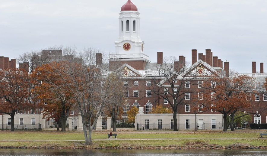 Behind these Ivy League walls, researchers spend nearly $900,000 in federal taxpayer money to pit mice against each other. (Associated Press) ** FILE **