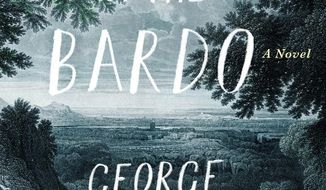 "This image released by Random House shows ""Lincoln in the Bardo,"" a novel by George Saunders. (Random House via AP)"