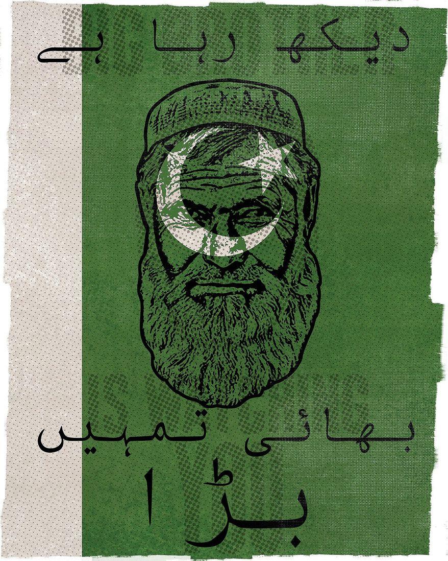 Illustration on dystopian Pakistan by Linas Garsys/The Washington Times