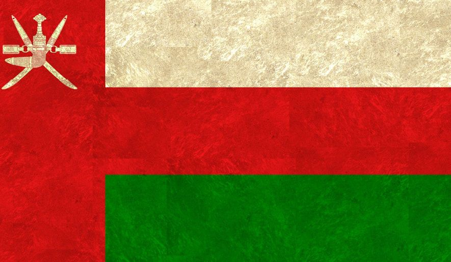 The Flag of Oman     The Washington Times