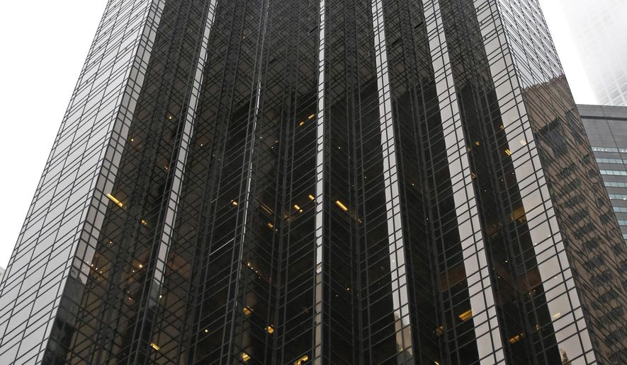 FILE - This Nov. 15, 2016, file photo, shows Trump Tower in New York. Yelena Yelagina, who owns an apartment at Trump Tower is being fined $1,000 by New York City after they say she wrongly rented it on Airbnb.  A New York state law levies fines against people who rent out their entire living space for less than 30 days. (AP Photo/Kathy Willens, File)