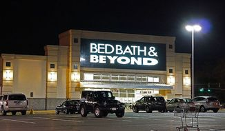 Bed Bath & Beyond in Saugus, Massachusetts (Wikipedia)