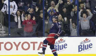 FILE - In this March 2, 2017, file photo, Columbus Blue Jackets' Brandon Saad celebrates his goal against the Minnesota Wild during the third period of an NHL hockey game, in Columbus, Ohio. The patience has paid off: Picked by most analysts to finish near the bottom again, the Blue Jackets shattered franchise records for wins and points, and will be in the Stanley Cup playoffs that begin next week. (AP Photo/Jay LaPrete, File)