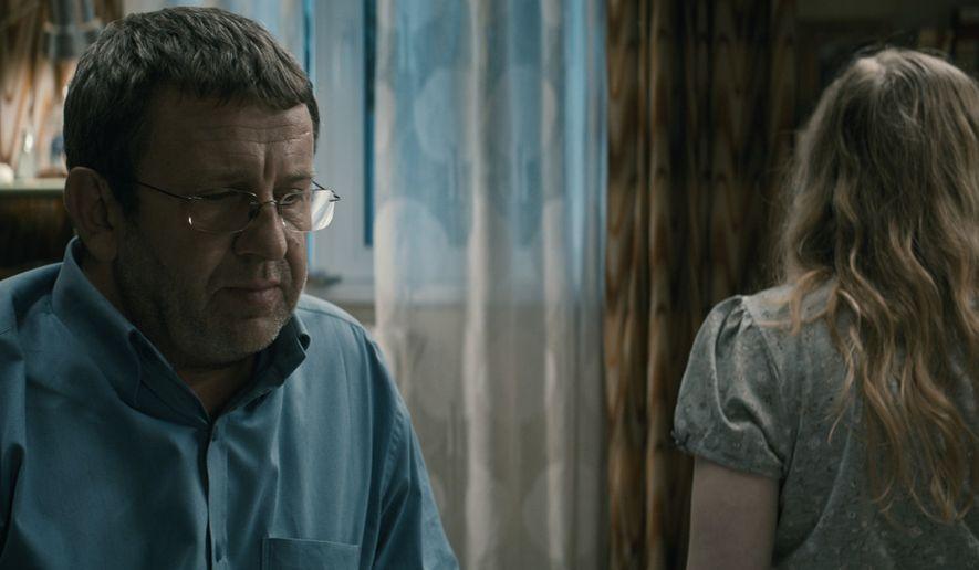 "Adrian Titieni in a scene from ""Graduation.""  (Toronto International Film Festival)"