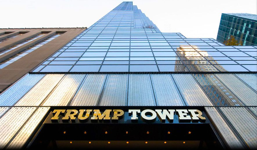 The 68-story Trump Tower in New York City, home to much of the corporate operations of The Trump Organization.  (image courtesy of The Trump Organization)