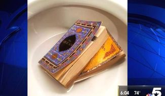 Police are looking for the individual responsible for putting Korans in toilets at the University of Texas at Dallas. (NBC-5 Dallas Forth Worth screenshot)
