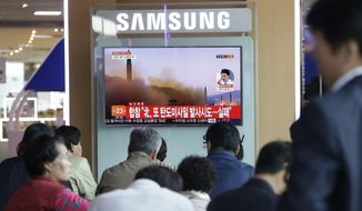 "A TV screen shows file footage of North Korea's ballistic missiles, at Seoul Railway Station in Seoul, South Korea, Sunday, April 16, 2017. A North Korean missile exploded during launch Sunday from the country's east coast, U.S. and South Korean officials said, a high-profile failure that comes as a powerful U.S. aircraft carrier approaches the Korean Peninsula in a show of force. The letters on the top read ""North Korea's attempted missile launch failed."" (AP Photo/Ahn Young-joon)"